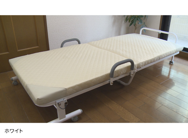 年中使える折りたたみベッド