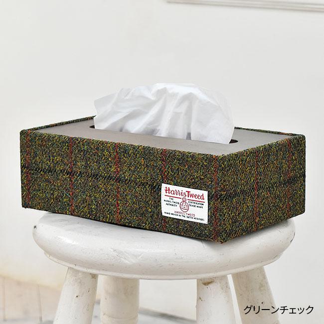 ハリスツイード ティッシュボックスケース