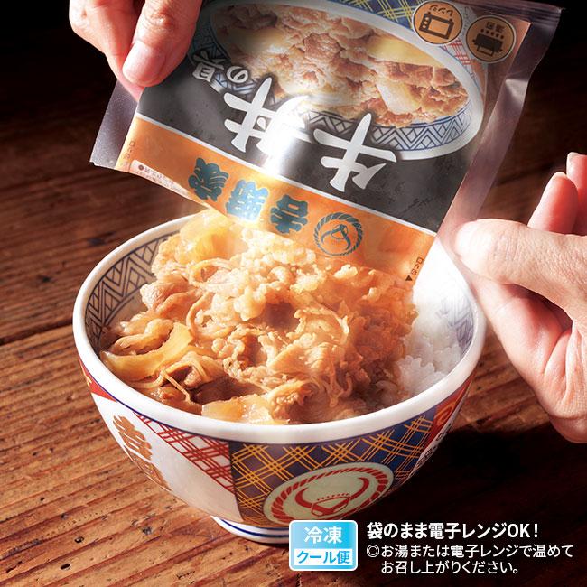 吉野家牛丼の具大盛20袋(プレゼント付き)