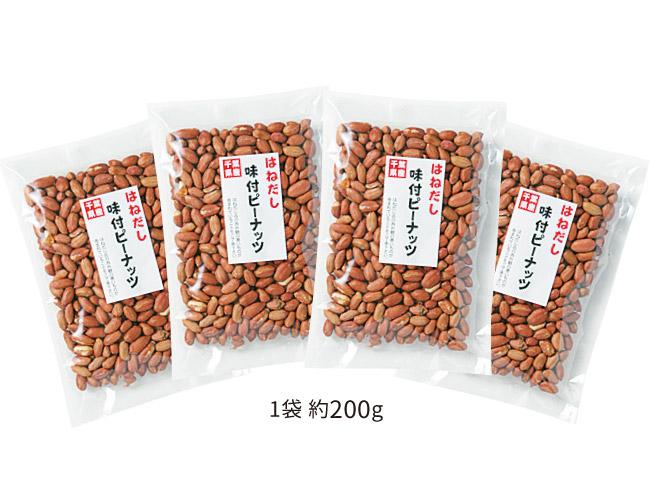 千葉県産はねだし味付ピーナッツ 4袋