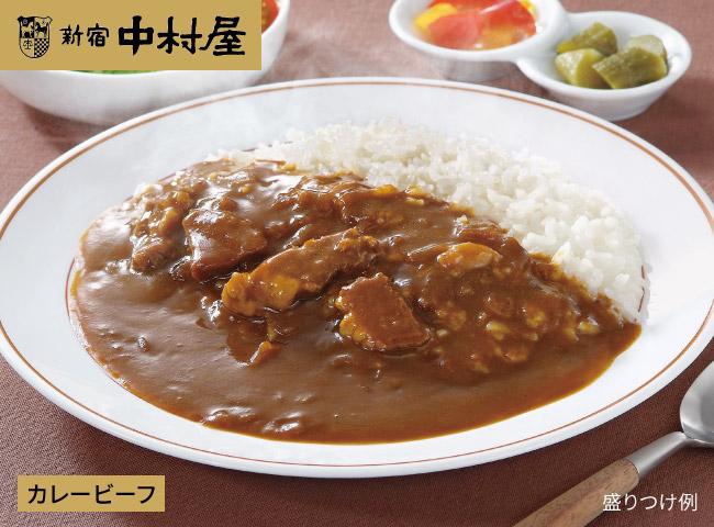 <新宿中村屋> プチカレー・ハヤシ詰合 計20袋