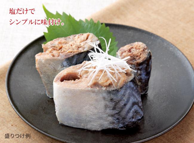 <高木商店>国産寒さばの水煮缶 24缶
