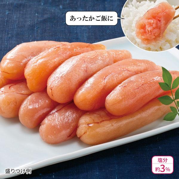 無着色たらこ(うす塩味) 2パック