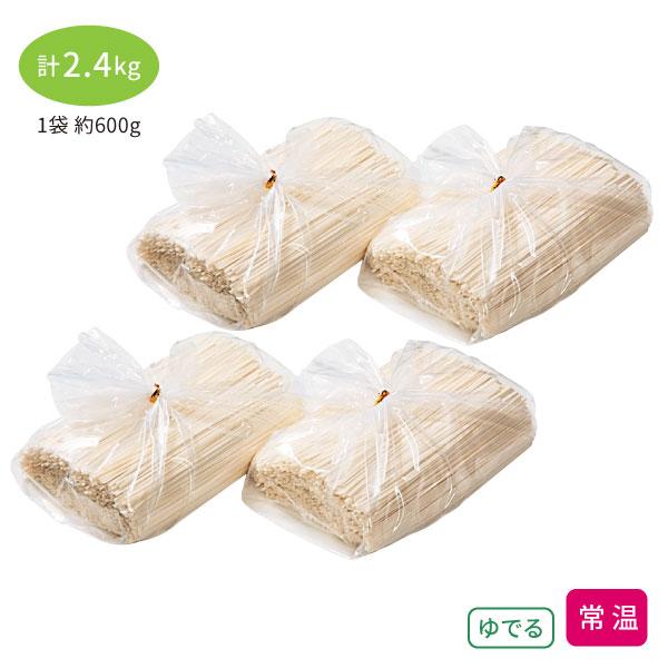 お買得 稲庭うどん 計2.4kg