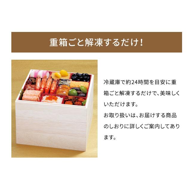 大阪 お初天神北門前 日本料理 八幸 Hachiko 寿春
