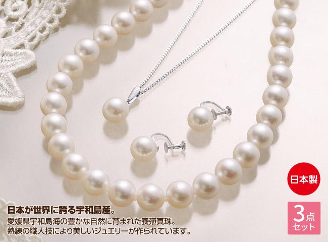 大珠9-9.5mm宇和島産本真珠ネックレス特別セット