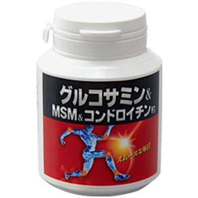 グルコサミン&MSM&コンドロイチン粒