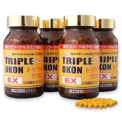 NEW沖縄産トリプルウコンEX<新タイプ>