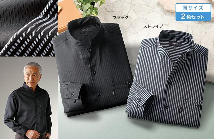 変化衿ストライプ柄シャツ2色組