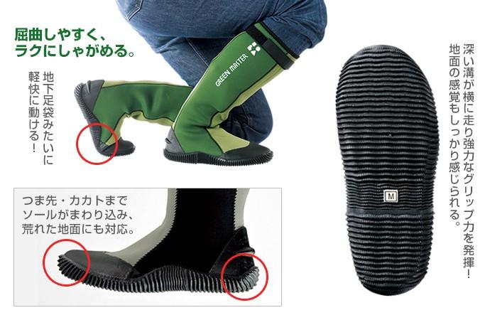 伸縮防水ブーツ・グリーンマスター