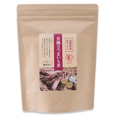 島根県産有機さつまいも茶90包セット