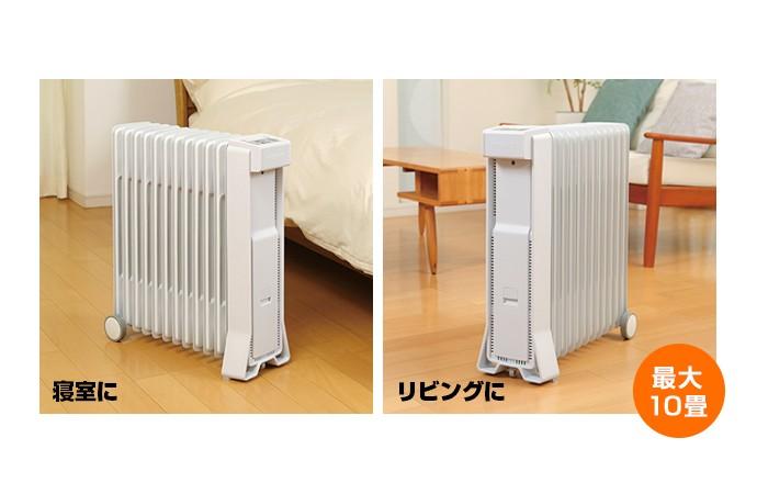 ユーレックス 日本製オイルヒーター