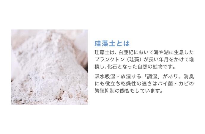 珪藻土バスマット(お手入れ用サンドぺーパー付)