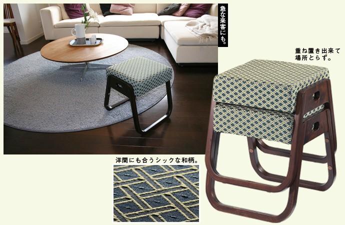 座 楽椅子 2脚セット