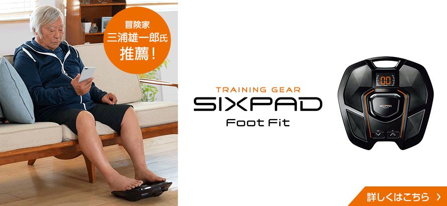 SIXPAD Foot Fit