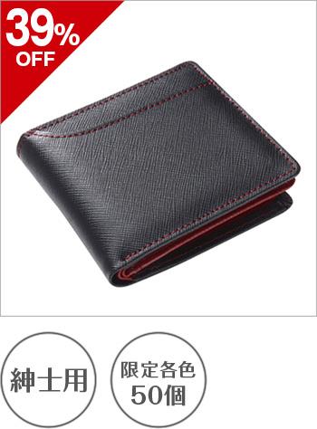マトゥーリ イタリアンレザー 二つ折り財布