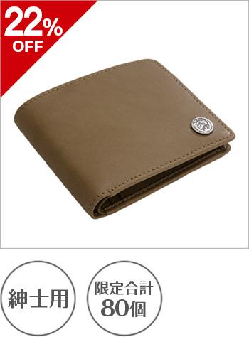 ディーゼル ロゴボタン二つ折り財布