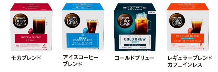 ブラックコーヒー②