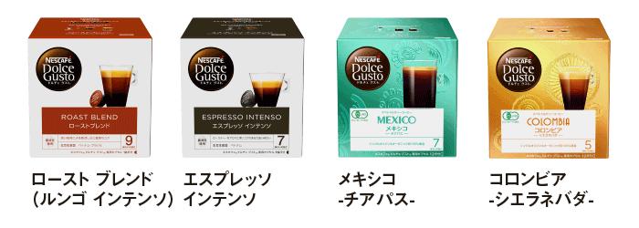 ブラックコーヒー③