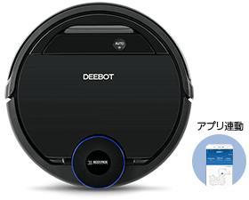 DEEBOT OZMO 930の商品画像 アプリ連動