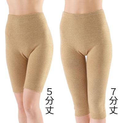 アウトラスト糸使用ぽかぽか毛糸のパンツ2枚セット